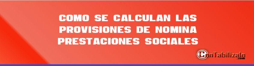 Como se Calculan las Provisiones de Nómina – Prestaciones Sociales.